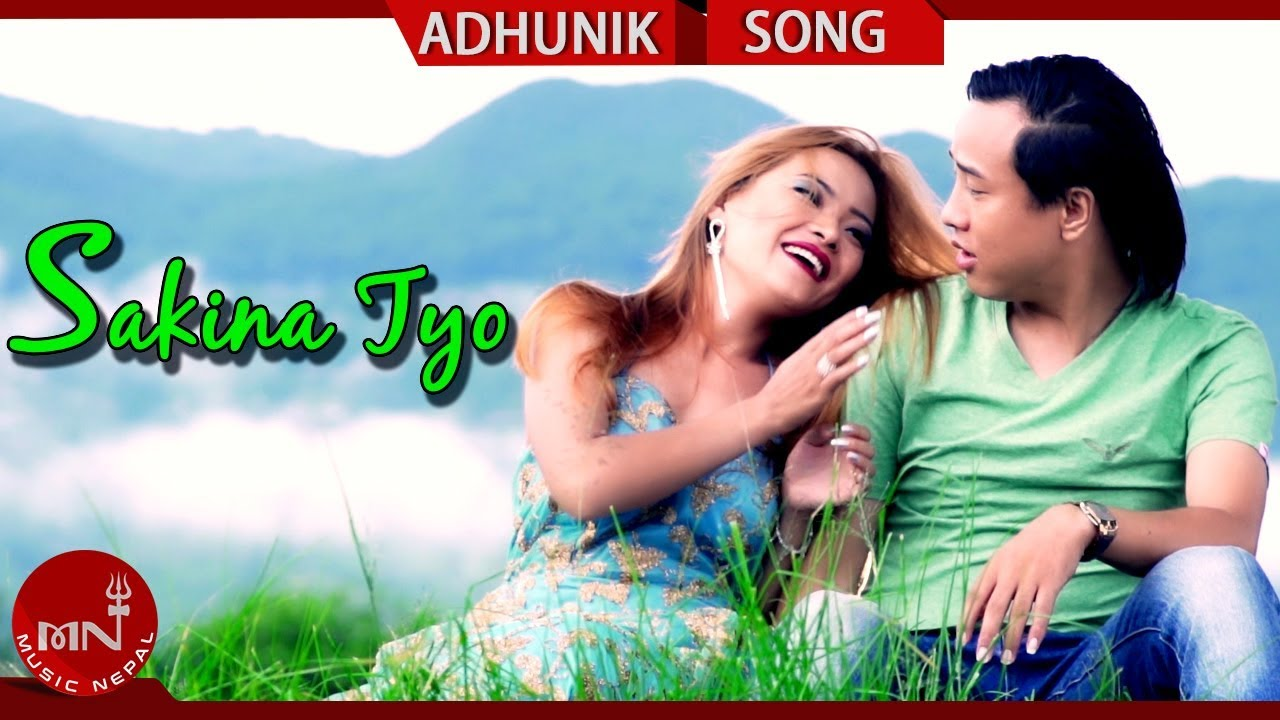 Sakina Tyo - Ninam Hang Rai Ft. Alish Rai & Ashmita Rai | New Nepali Adhunik Song 2018/2075