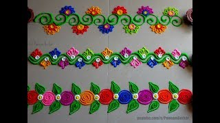 Diwali special easy border rangoli designs | Innovative rangoli designs by Poonam Borkar
