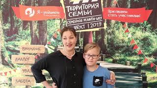 Барнаул, Семья Рафиковых
