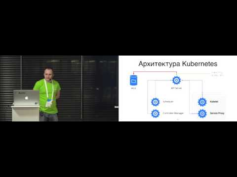 Kubernetes в Avito | Евгений Ольков