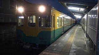 【4K】富山地方鉄道 普通列車10030系電車 新庄田中駅発車