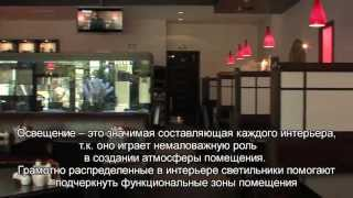 Светодиодное освещение и подсветка японского ресторана(, 2013-06-10T07:46:00.000Z)