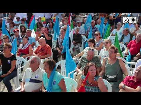 CDU Autárquicas 2017 | Odivelas - Levamos Odivelas a sério