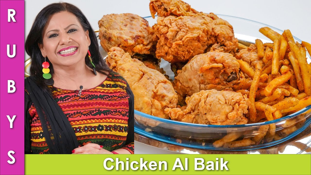 Saudi Arabia Fried Chicken Air Fried Chicken Al Baik Recipe in Urdu Hindi - RKK