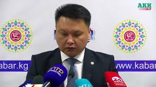 Конфискованное имущество Шадиева на 1,8 млрд сомов передано в доход государства
