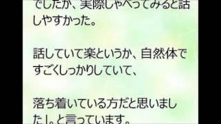 小松菜奈、福士蒼汰と 「もう1回デートしたい!」っていっても、不倫に...