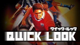 Super Sidekicks 3: The Next Glory (SNK Arcade Classics Vol. 1)  - Sets w/ Lindsey
