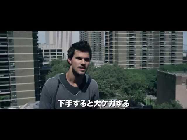 映画『アンリミテッド』予告編