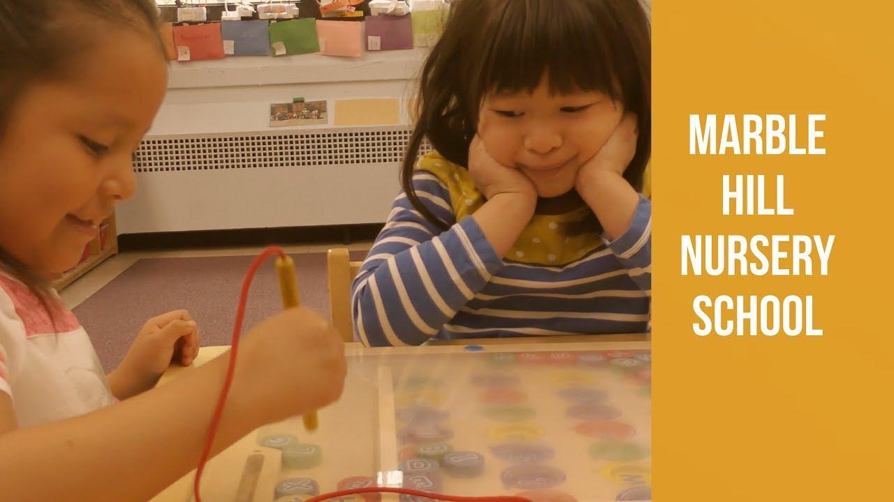 Marble Hill Nursery School Scholarship