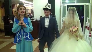 Свадьба Бекзат и Бегимай Часть 2 18-11-17