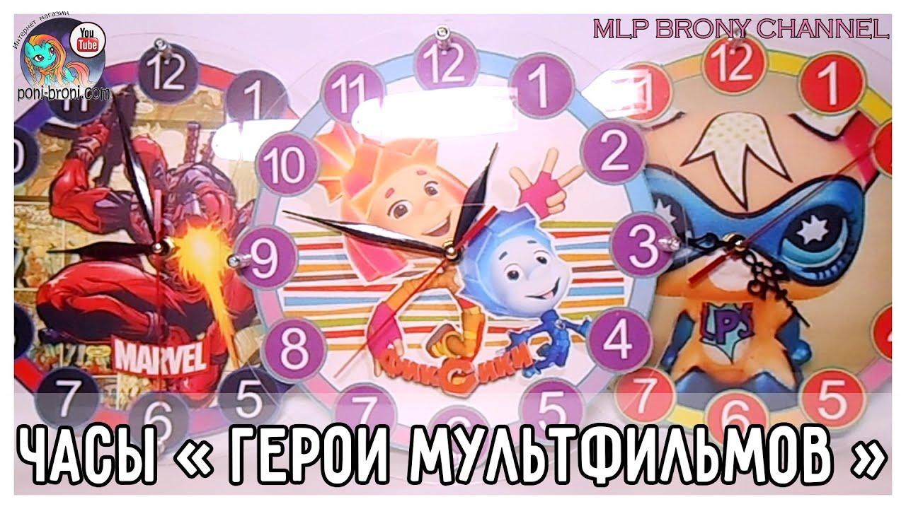 Механизм для часов или как починить часы за 43 рубля - YouTube