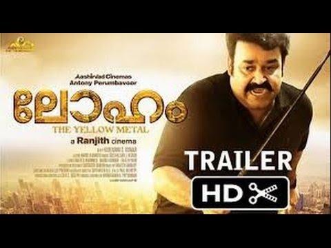 Loham Official Trailer HD : Mohanlal, Ranjith - 2015