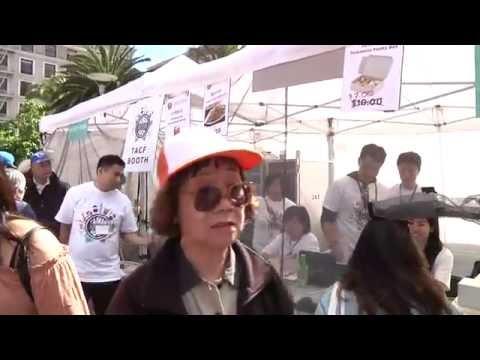 Info Volunteer & Taiwan Food at Taiwanese American Cultural Festival 台灣文化節2016 SF
