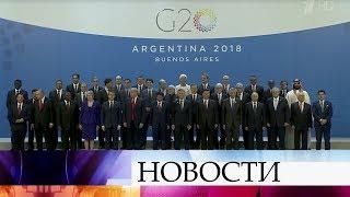 Лидеры «Двадцатки» подписали итоговую декларацию; особое внимание - пресс-конференции В.Путина.