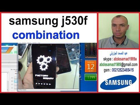 samsung j530f firmware flash rom combination فلاشة كومبنيشن سامسونج