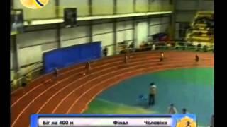 Чемпионат Украины по легкой атлетике в помещении, 13.02.2015, 400 метров, финал мужчины