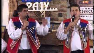 Krajisnici Zare i Goci - Preldzija je to - Zavicaju Mili Raju - (Renome 11.11.2007.)