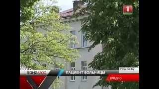 В Гродно пациент убил пенсионерку табуреткой