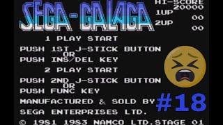 Sega Galaga | The Sega Journey # | SG-1000