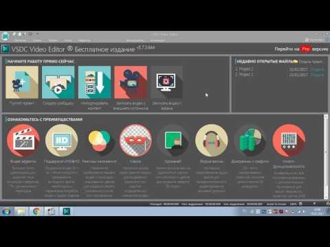 Самый простой и бесплатный видео редактор для монтажа видео и слайдшоу