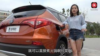实拍比亚迪宋DM 这款混动SUV不仅省油还能助你在野外吃火锅 byd song DM   hybrid SUV