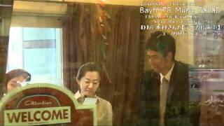 千葉・佐倉市ユーカリが丘の京成本線ユーカリが丘駅前にあるbayfm78のサ...