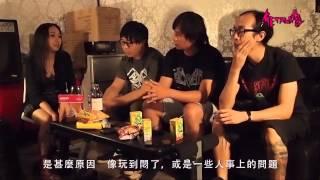 Metalababy 第一集:香港death metal樂隊Cadaver專訪(一)