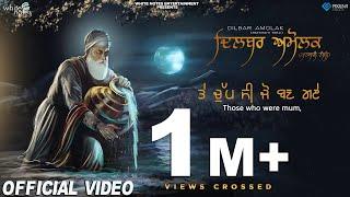 Dilbar Amolak  Manpreet  Harmanjeet Team We White Notes Entertainment Latest Punjabi Songs 2019