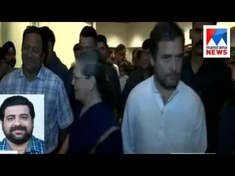 Rahul to take over as Congress President soon, indicates Sonia  | Manorama News