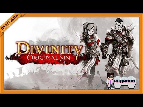 Divinity: Original sin обзор