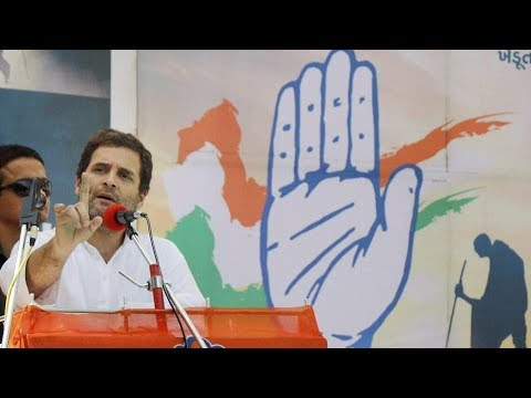 Rahul Gandhi interact Vadodara Traders, Entrepreneurs & Professionals