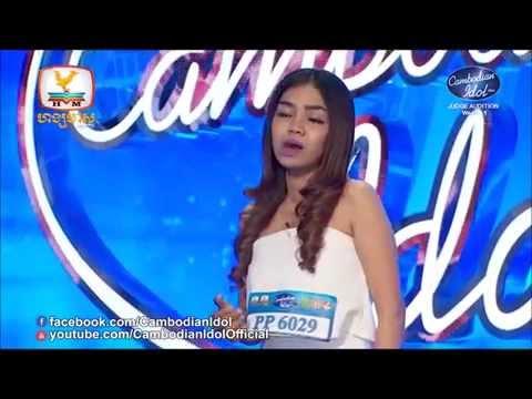 អ៊ី ម៉ារីណៃត -  រលកដួងចិត្ត Rolok Duong Jet - HD  Cambodian Idol 2 - Week 1