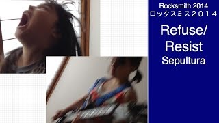 Here is Audrey (13) and Kate (8) playing Rocksmith - Refuse/Resist ...