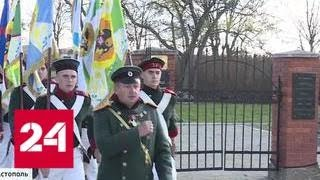 В России и на Украине по-разному вспоминали героические страницы Великой Отечественной войны - Рос…