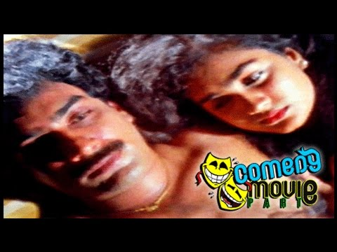 Download Malayalam Comedy Movie Scene From Swagatham | Unwanted affairs