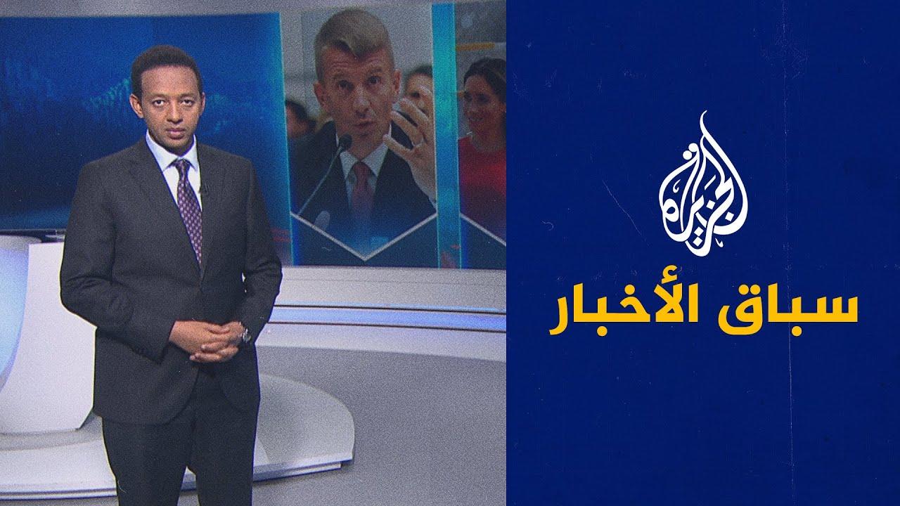 سباق الأخبار- الصحفي اليمني عادل الحسني شخصية الأسبوع وهبوط مركبة فضائية على المريخ حدثه الأبزر  - نشر قبل 21 ساعة