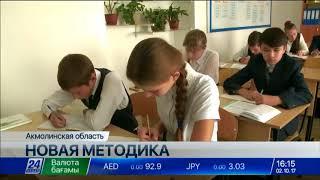Новую методику обучения казахскому языку разработала педагог из Акмолинской области