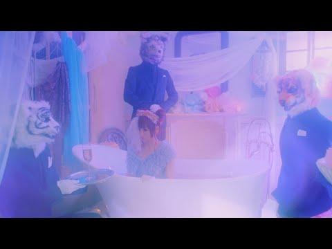 ボンジュール鈴木 Bonjour Suzuki 『Sweetie Sweetie feat. Yunomi』
