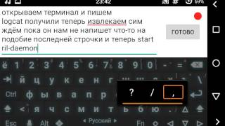 How To: Ril on cm12.1 Nokia X2