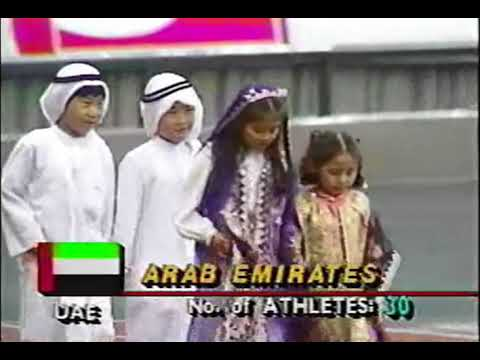 1986 Asian Games Opening ceremony - Athletes Parade