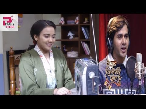 Naina Flattered By Sameer's Radio Love Confession | Yeh Un Dinon Ki Baat Hai | TV Prime Time