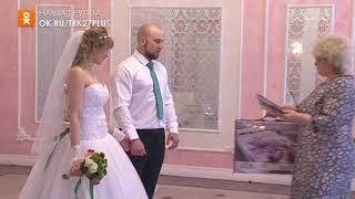 В День святого Валентина в Прокопьевске создано 10 новых семей