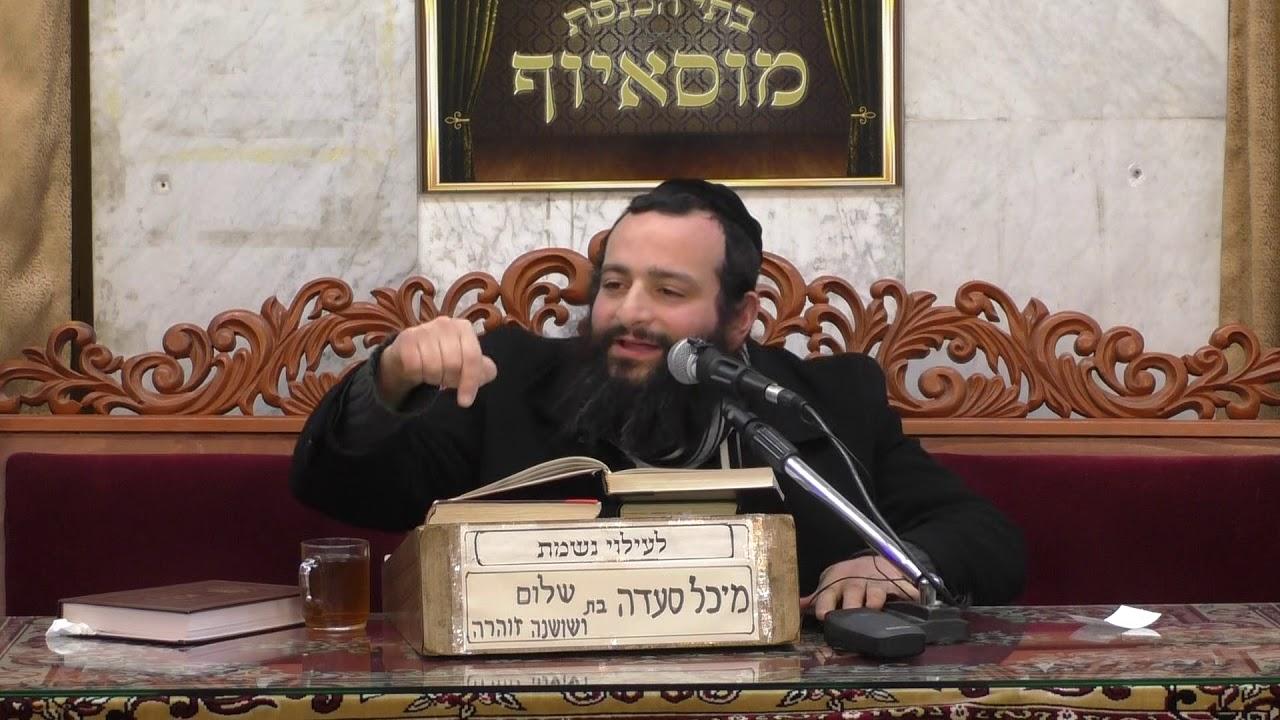 הרב אברהם זרביב דאגה ושמחה