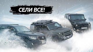 Land Rover Defender против Гелендвагена и Toyota Land Cruiser Prado.Anton Avtoman.