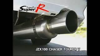 Fujitsubo Legalis Super R JZX100