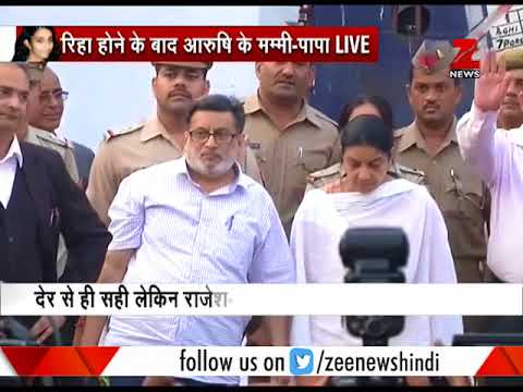 Rajesh and Nupur Talwar released from Dasna jail