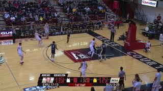 EWU MBB Highlights vs. Northern Arizona 3/3/18