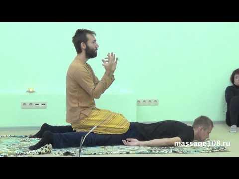 Классический массаж спины (обучающее видео) - смотреть
