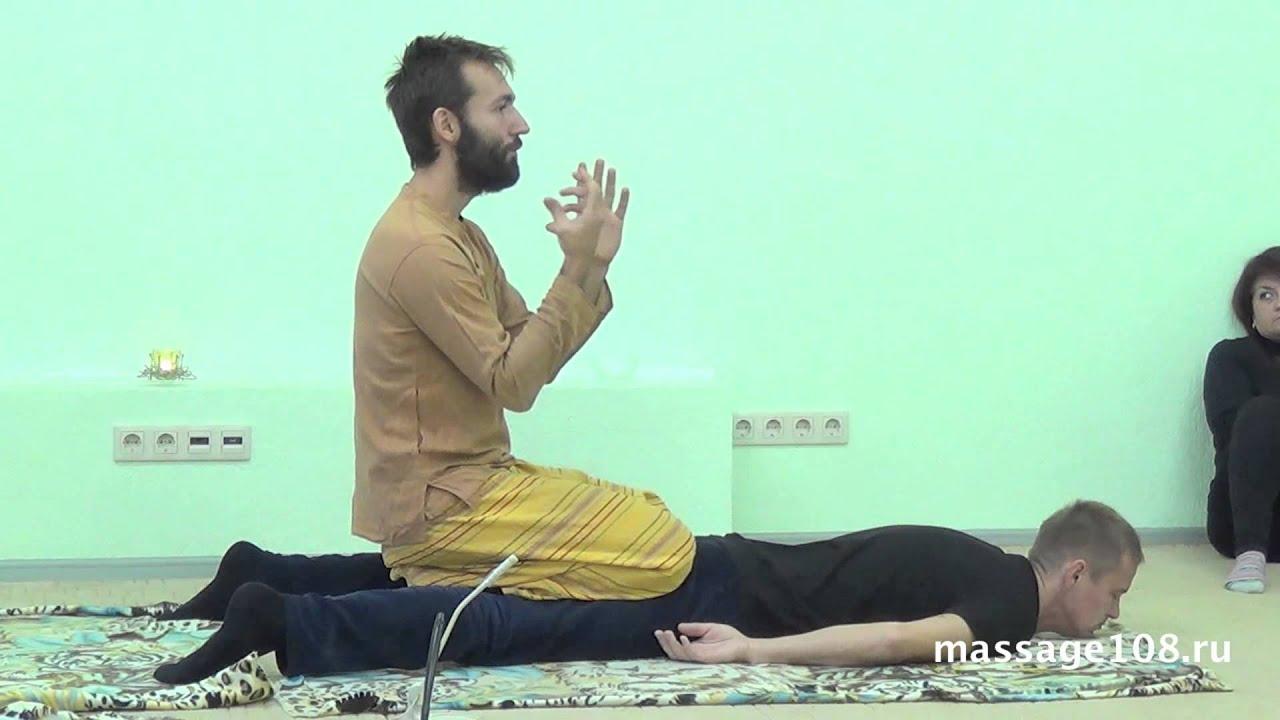 Как сделать правильно массаж спины видео