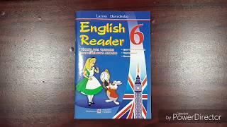 6 клас. English Reader: Книга для читання англійською мовою. Давиденко. ПІП